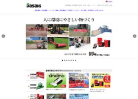 sasaki-corp.co.jp