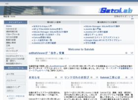 satolab.tiu.ac.jp