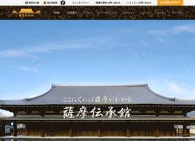 satsuma-denshokan.com