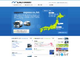 sattsu.co.jp