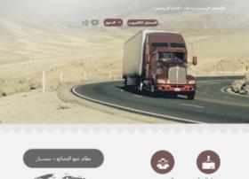 saudiedi.com