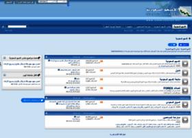 saudishares.net