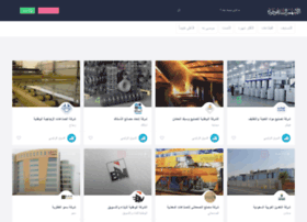 saudistocks.com
