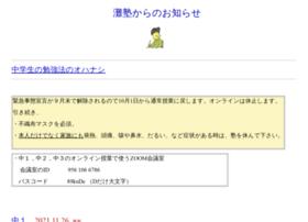 school-net.ne.jp