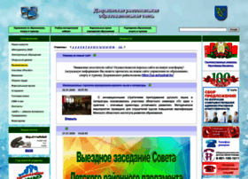schoolnet.by