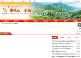 scmiyi.gov.cn