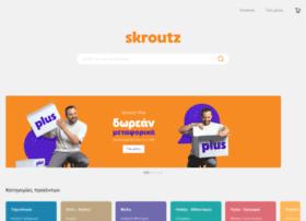 scroutz.gr