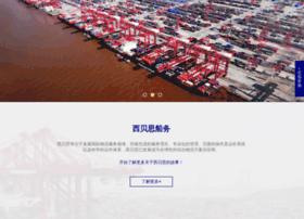 seabase.com.cn