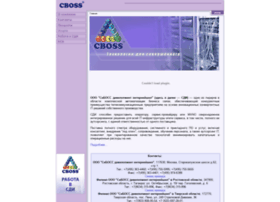 secure.cboss.ru
