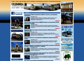 sedmica.sliven.net