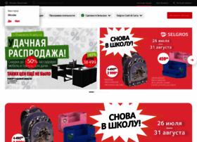 selgros.ru