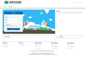 sell.wzsjy.com