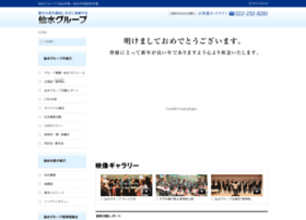 sendaisuisan.co.jp