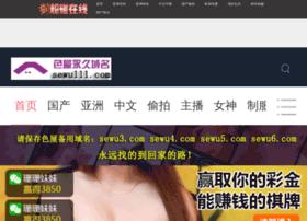 sendyuu.com