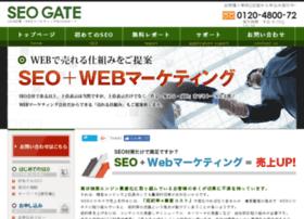 seogate.jp
