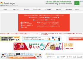 server58.firestorage.jp