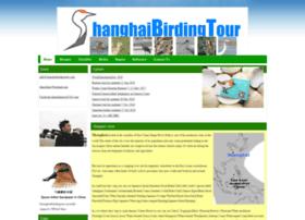 shanghaibirdingtour.org