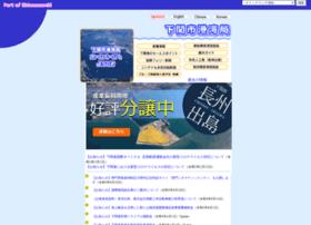 shimonoseki-port.com
