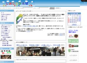 shiojiri.info