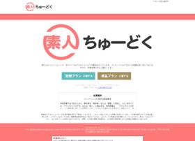 shiro-chu.com