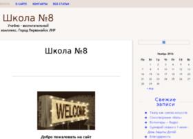 shkola-8.net.ua