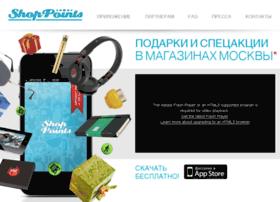 shoppoints.ru