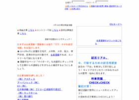 shukatsu.shikoku-np.co.jp