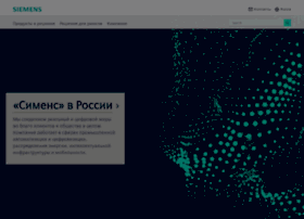 siemens.ru