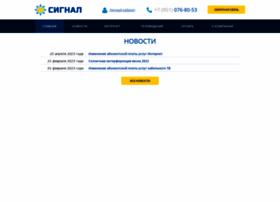 signaltv.net