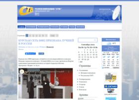 signaltv.ru