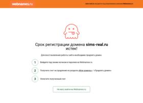 sims-real.ru