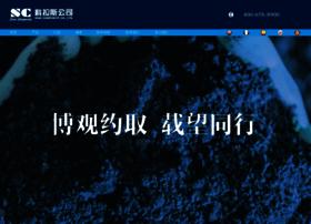 sino-composite.com