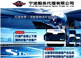 sinoagentnb.com