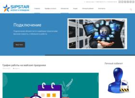 sipstar.org