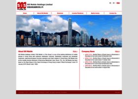 sismobile.com.hk