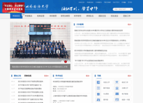 sisu.edu.cn