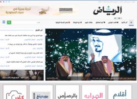 sites.alriyadh.com