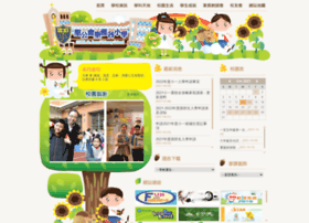 skhsjps.edu.hk