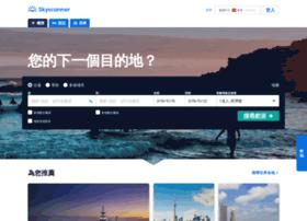 skyscanner.com.hk