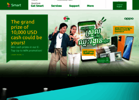 smart.com.kh