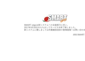 smart.ijiss.jp