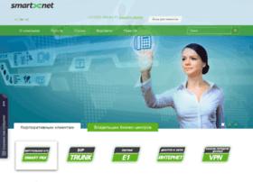 smartnet.kz