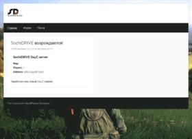sochidrive.org