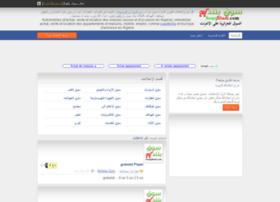 souqbladi.com