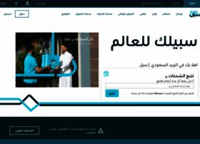 sp.com.sa