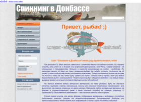 spinning.dn.ua