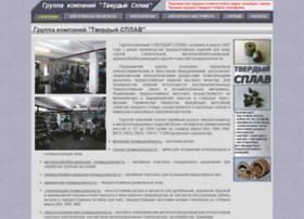 splav.dn.ua