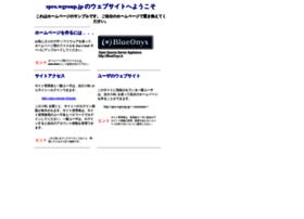 spro.wgroup.jp
