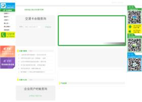 sptcc.com