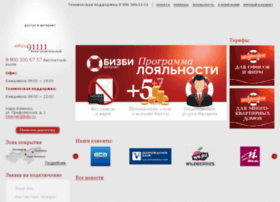 st-net.ru